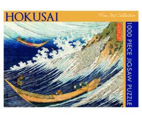 Hokusai - Ocean Waves Box